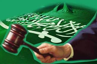أحكام أولية بحق 330 شخصا من المتهمين بالانتماء للقاعدة بالسعودية
