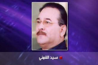 Egyptians protest award to controversial writer