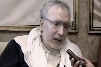 Lockerbie bomber to prove innocence in book