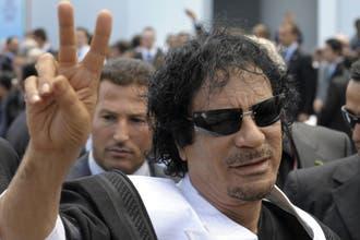 نيوجرسي ترفض قدوم القذافي إليها ونصب خيمته بباحة مقر بعثة ليبيا