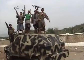 Yemen's army steps up pressure on Shiite rebels
