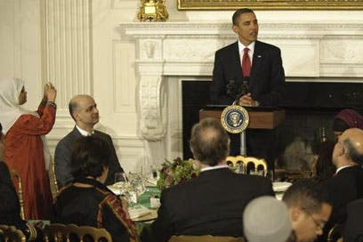 US president holds Ramadan iftar at White House