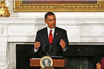 [TRANSCRIPT] Obama's remarks at White House iftar