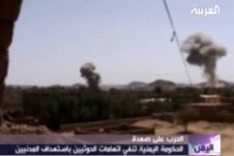 """الجيش اليمني يواصل غاراته ضد الحوثيين بعد انهيار """"عرض الهدنة"""""""