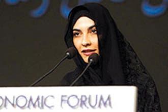 """عالمة سعودية تنضم إلى منظمة """"حاملي جائزة نوبل"""""""