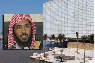 Saudi cleric sacked over co-ed university spat