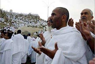 Tunisia suspends Hajj over swine flu fears