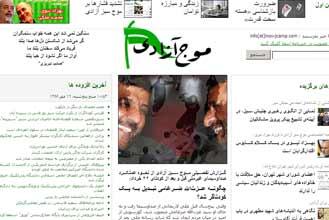 Iran protester gets death sentence: reformist site