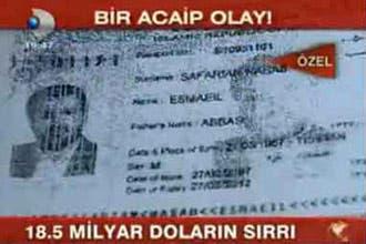 تركيا تلتقط  18.5 مليارات دولار في طريقها من إيران إلى لبنان