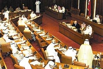 البرلمان البحريني يقر مسودة قانون يحظر الاتصال بإسرائيل