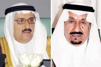 السعودية.. قبول استقالة الأمير متعب وتعيين الأمير منصور خلفا له