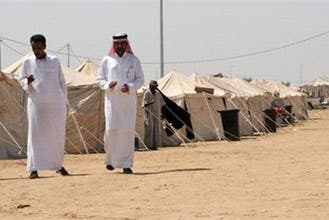 UNICEF sounds concern over Yemen conflict