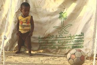Yemen rebels use Katyusha in Saudi base attack