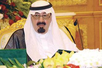 Saudi Monarch says all infiltrators driven out