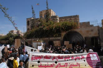 مظاهرات في صنعاء تطالب بطرد السفير الإيراني