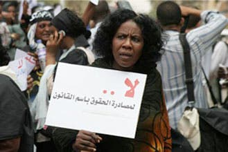 """Sudan teen lashed for """"indecent"""" skirt: lawyer"""