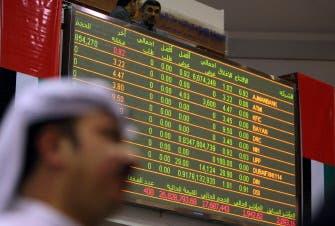 Dubai & Abu Dhabi markets plunge on debt woes