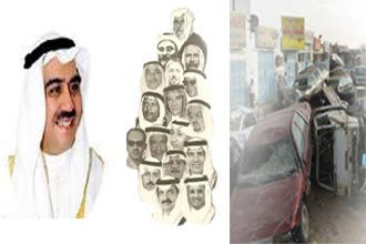 """سعوديون يفتحون سجل """"أمناء جدة"""" بعد كارثة السيول"""