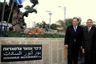 رقية السادات ترحب بتكريم إسرائيل للزعيم المصري الراحل