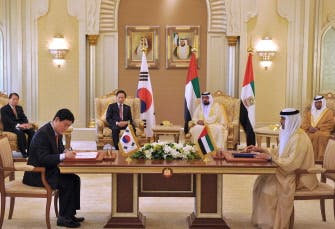 S.Korea wins $40 billion UAE nuclear deal