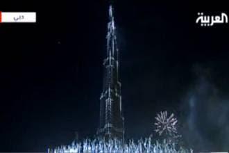 مراسم افتتاح بلندترین برج جهان در دبی برگزار شد
