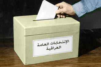 الجامعة العربية تشارك في الإشراف على الانتخابات العراقية