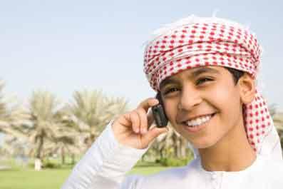 Egypt fatwa bans Quranic cell phone ringtones