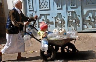 Water woes threaten Yemen's anti-Qaeda drive