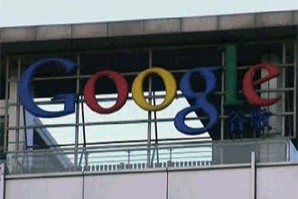"""""""غوغل"""" يتبنى نظام البريد السعودي لعنونة المناطق"""