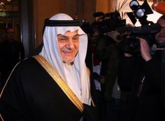 Handshake Israeli apology to Saudi: Prince Turki