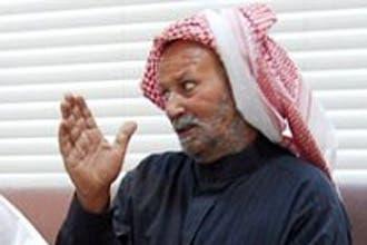 """""""حقوق الإنسان"""" السعودية تتبنى تطليق طفلة بريدة"""