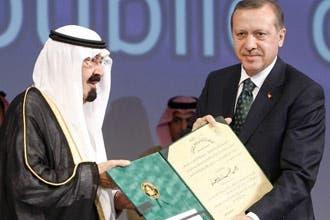 خادم الحرمين يمنح أردوغان جائزة الملك فيصل  لخدمة الإسلام