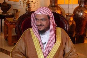 Saudi cleric calls for rebuilding Holy Mosque
