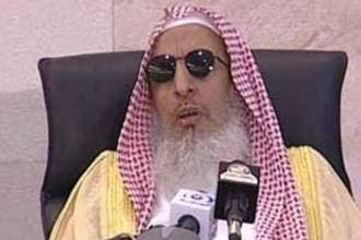 Top Saudi religious authority defines terrorism