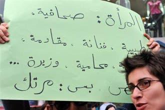 """أغنية لبنانية طالبت بعودة المرأة إلى """"المطابخ"""" تثير استياء العربيات"""