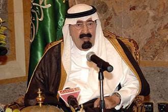 Saudi Arabia to mediate in Bahrain-Qatar row