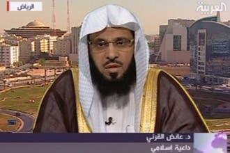 Muslim women can respect veil bans: Saudi cleric