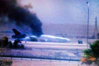 No casualties in Riyadh cargo plane crash