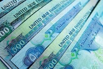 UAE freezes four Iranian bank accounts: report