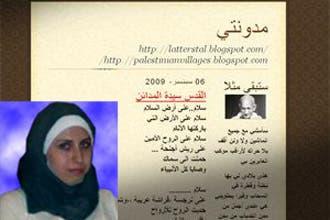 """والدة المدوِّنة السورية المعتقلة  """"طل"""" تناشد الأسد أن يطلق سراح ابنتها"""