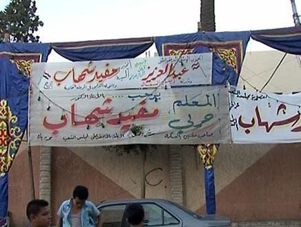 Egypt Christians reject quota parliament seats