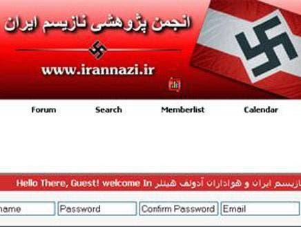Iran lifts ban on pro-Nazi website
