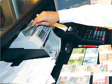 ديون البحرين تقفز إلى مستوى تاريخي عند 5,3 مليار دولار