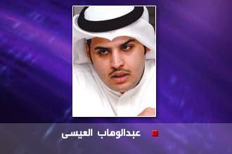 """إعلامي كويتي يصف السعوديين بعبارات عنصرية على هامش """"خليجي 20"""""""