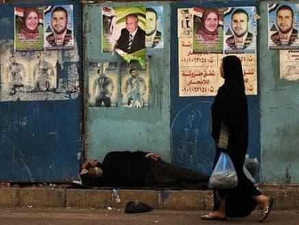 امریکا مصر کے''شفاف'' انتخابی عمل پر ناراض