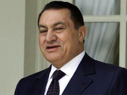 """مبارك يعتبر الإخوان وحماس وإيران """"محور شر"""" يهدد استقرار مصر"""