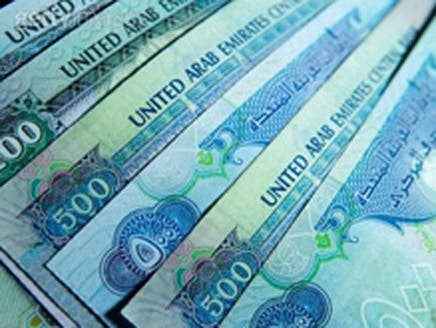Dollar Peg Still Best Choice For Uae