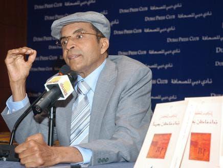 Libya's novelist Ibrahim al-Koni wins Arab Novel Award