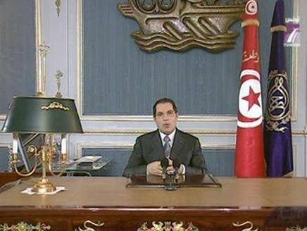 Tunisian president removes ministers after protests