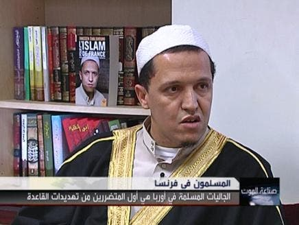 Face veil is un-Islamic, says French imam